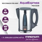 MAGNUM AQUA EXPRESS  1.7L CORDLESS ELECTRIC STEEL KETTLE MG-228